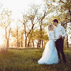 Wedding photographer Irina Malnova (MalnovyFotoVideo). Photo of 11.05.2018