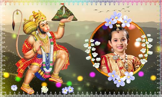 Hanuman Photo Frames - náhled