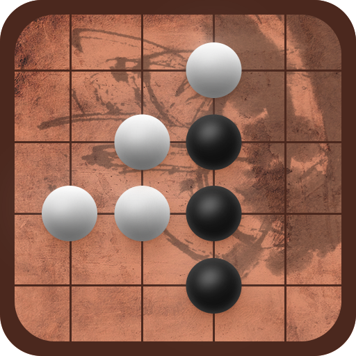 Gomoku (Five in a row) 棋類遊戲 App LOGO-硬是要APP