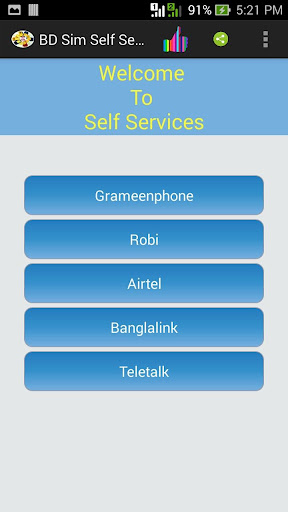 BD Sim Self Services