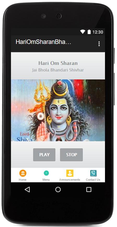 Mose neha laga ke mp3 song download bhajan uphar hari om sharan.