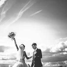 Wedding photographer Mariya Sokolova (marusyafoto666). Photo of 29.01.2017