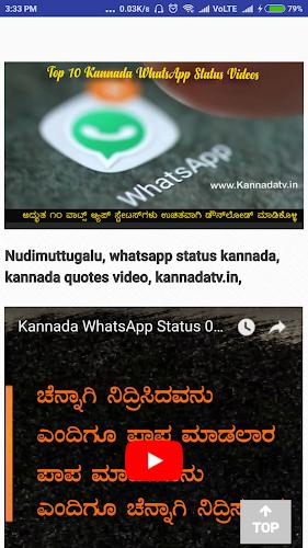 I Download Ang Whatsapp Status Kannada Apk Pinakabagong
