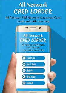 All Network Card Loader