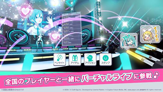 プロジェクトセカイ feat. 初音ミク Rehersal (Unlimited Money) 3