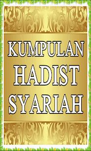 Kumpulan Hadist Hukum Syariah Islam - náhled