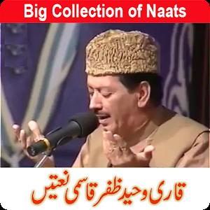 Qari Waheed Zafar Qasmi Naats download