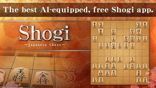 Shogi Free - Japanese Chess apkpoly screenshots 1