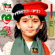 PTI Face Maker Android apk