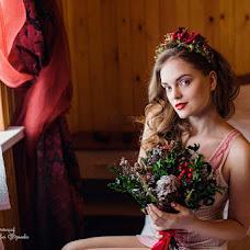 Wedding photographer Yana Frolova (YanaFrolov1). Photo of 05.03.2016