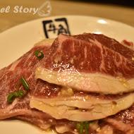 牛角日式炭火燒肉(大直店)