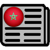 Morocco Press - NewsPapers
