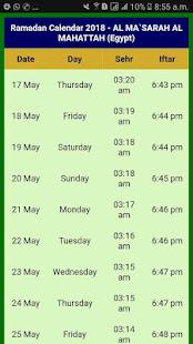 Download Ramazan Calendar 2018 Egypt For PC Windows and Mac apk screenshot 7