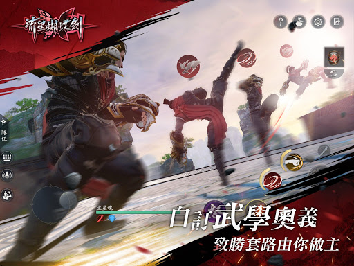 流星群俠傳:夜訪沐王府 screenshot 14