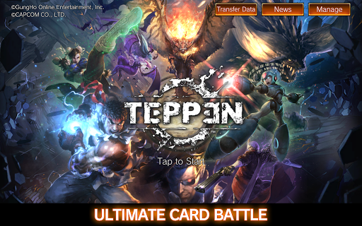 TEPPEN screenshot 7