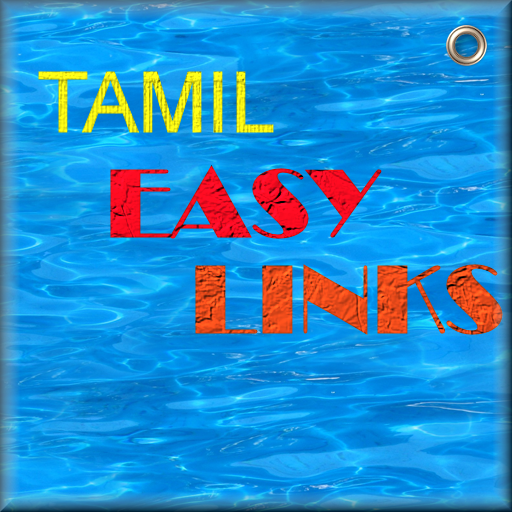 Tamil Easy Links