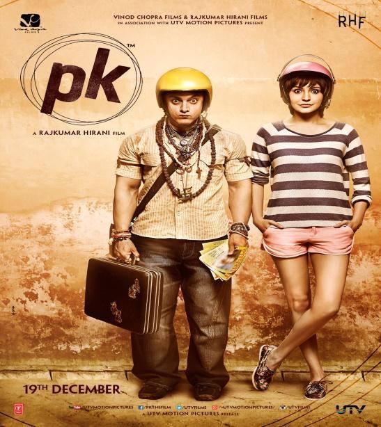 PK (2014) - IMDb