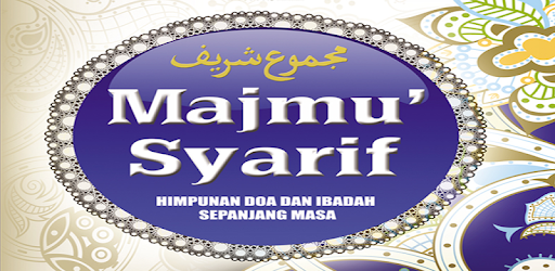 Majmu Syarif Kamil Pdf