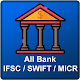 Download All banks IFSC codes | Search IFSC, SWIFT, MICR For PC Windows and Mac