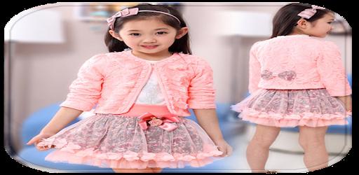 6505b4a4a6458 اخر موديلات ملابس الاطفال 2018 - Apps on Google Play