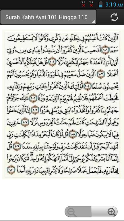 Unduh Al Kahfi Sepuluh Ayat Apk Versi Terbaru 20 Untuk