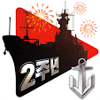 Navy1942 : .. file APK for Gaming PC/PS3/PS4 Smart TV