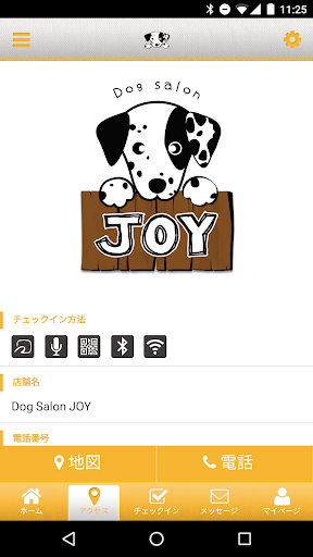 Dog Salon JOY/ドックサロン ジョイ