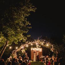 Wedding photographer Oles Moskalchuk (oles619). Photo of 24.07.2017