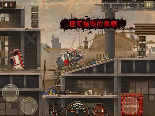 戰車撞殭屍2 (Earn to Die 2)|玩賽車遊戲App免費|玩APPs