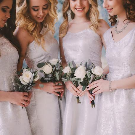 Wedding photographer Marina Baenkova (MarinaMi). Photo of 15.08.2017