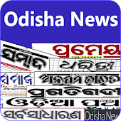 Oriya News Odisha Newspapers