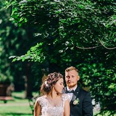 Wedding photographer Iren Panfilova (iirenphoto). Photo of 02.08.2018