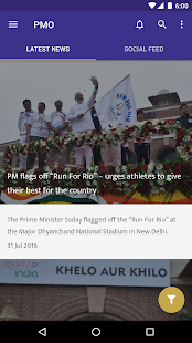 PMO India- screenshot thumbnail