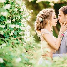 Wedding photographer Valeriya Bril (brilby). Photo of 09.05.2018