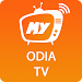 My Odia TV icon
