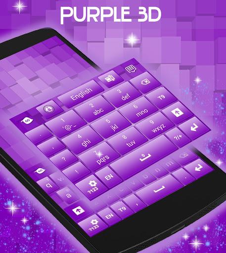 玩免費個人化APP 下載紫色3D鍵盤 app不用錢 硬是要APP