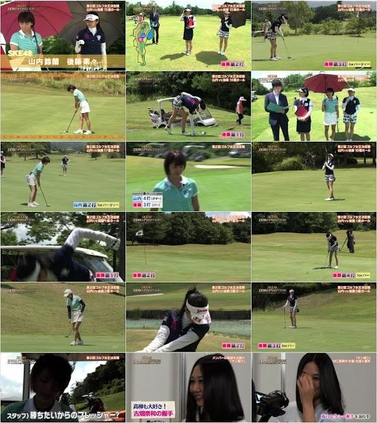 (TV-Variety)(720p) SKE48 ZERO POSITION~チームスパルタ!能力別アンダーバトル~ ep44 161001