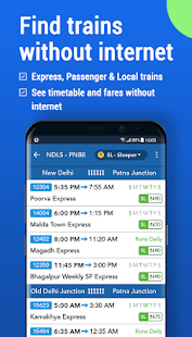 Where is my Train : Indian Railway Train Status Screenshot