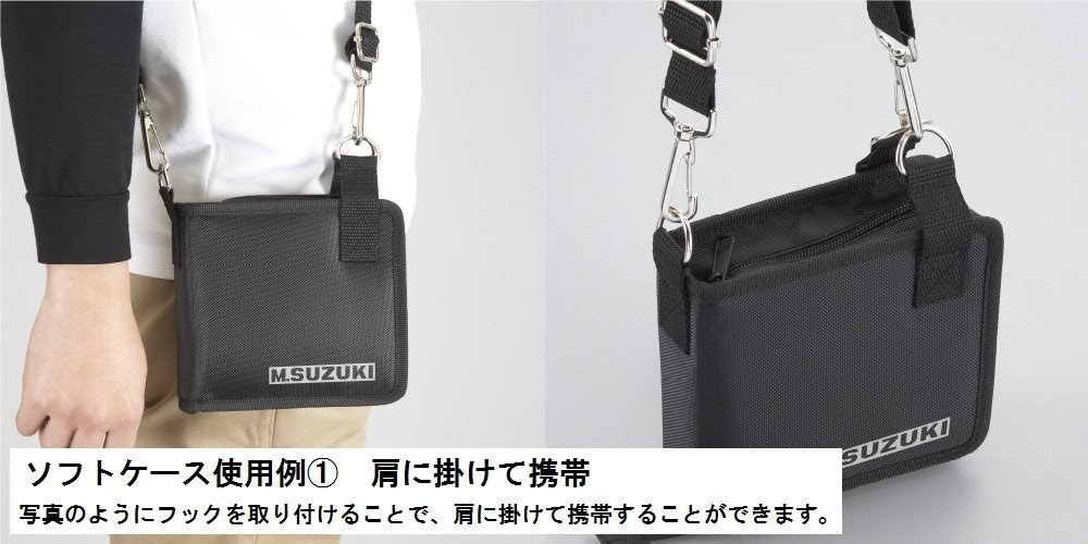 Bao Kèn Harmonica - Suzuki 10HC-8