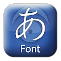 モリサワ 隷書E1 icon