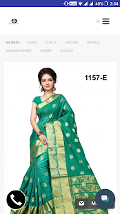 Bhawani Textile- screenshot thumbnail