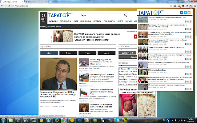 Tarator.bg