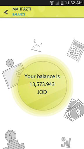 محفظتي - أمنية screenshot