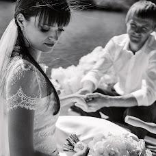 Wedding photographer Dmitriy Galaganov (DmitryGalaganov). Photo of 07.09.2018
