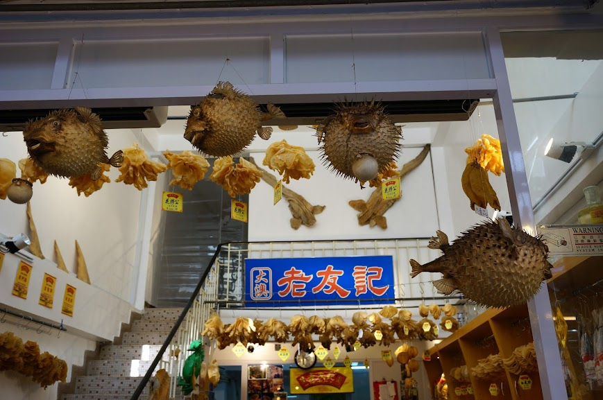 Dried fish products