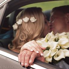 Wedding photographer Kristina Nasonova (Christel). Photo of 02.08.2015