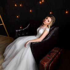 Wedding photographer Olga Ryzhaya (oliakozel). Photo of 23.05.2018