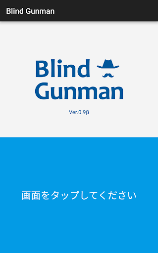 Blind Gunman 0.9.1 Windows u7528 1