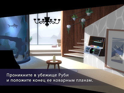 Agent A: A puzzle in disguise Screenshot