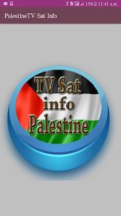 Palestine TV Channel (Sat Info)-FREE - náhled